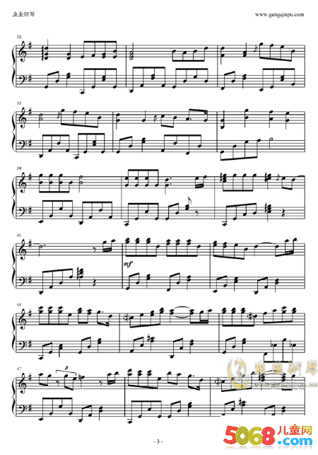 不再见五线谱 陈学冬《不再见》钢琴谱图片